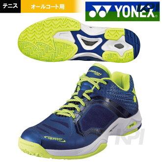 537c4745629 kpitennis global market tennis shoes for