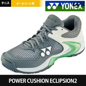 【全品10%OFFクーポン対象】「あす楽対応」ヨネックス YONEX テニスシューズ レディース POWER CUSHION ECLIPSION2 L AC オールコート用 SHTE2LAC-809 『即日出荷』