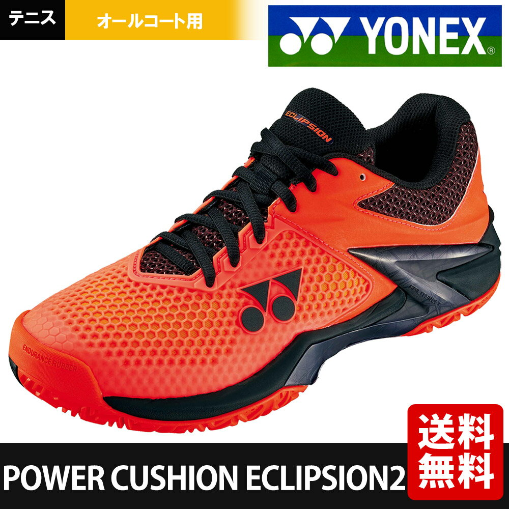 ヨネックス YONEX テニスシューズ メンズ POWER CUSHION ECLIPSION2 M AC オールコート用 SHTE2MAC-153【kpi_d】