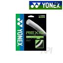 「2017新製品」YONEX(ヨネックス)「REXIS 125(レクシス125)240mロール TRX125-2」硬式テニスストリング(ガット)【kpi_d】