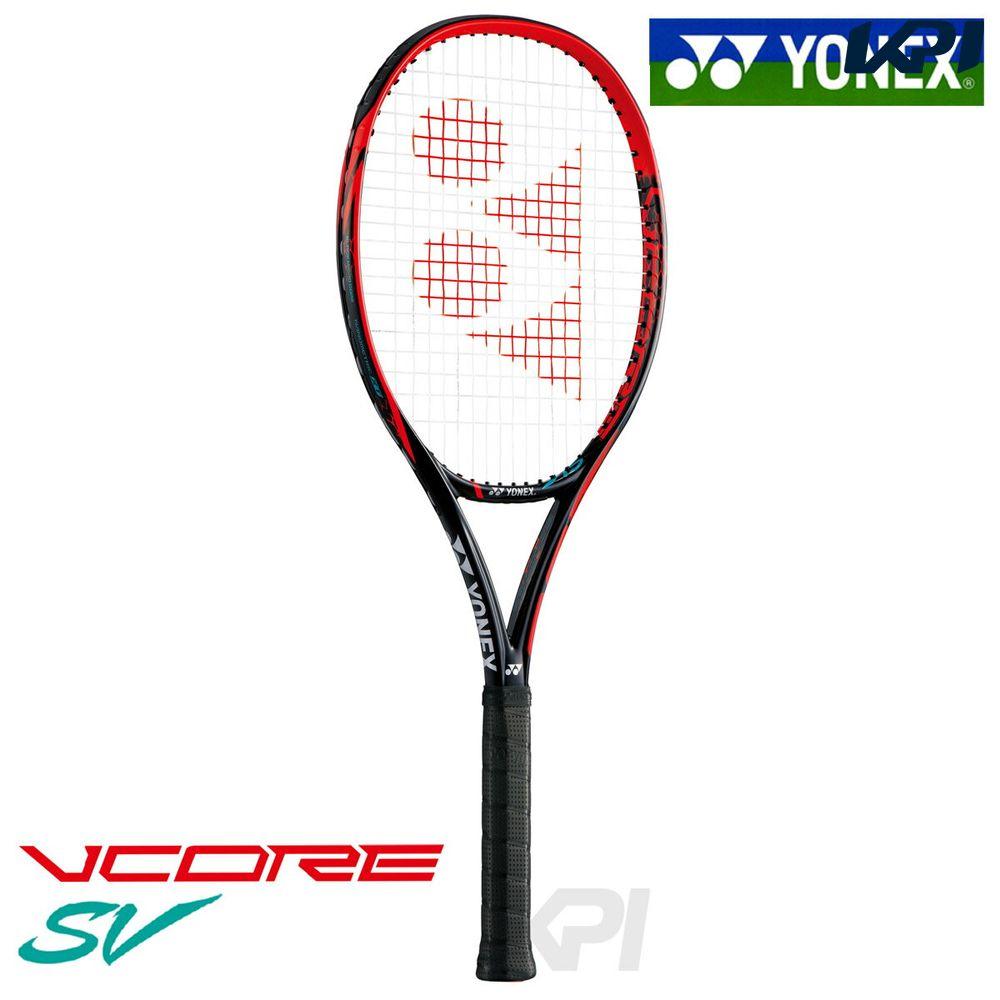 「あす楽対応」「2017モデル」YONEX(ヨネックス)「V CORE SV100(VコアSV100) VCSV100」硬式テニスラケット(スマートテニスセンサー対応)『即日出荷』【kpi_d】
