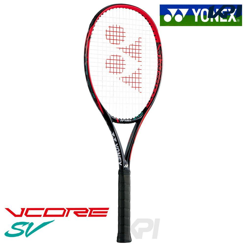 「あす楽対応」「2017モデル」YONEX(ヨネックス)「V CORE SV98(VコアSV98) VCSV98」硬式テニスラケット(スマートテニスセンサー対応)『即日出荷』【kpi_d】