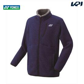 【全品10%OFFクーポン対象】ヨネックス YONEX テニスウェア ユニセックス セーター 31030-472 2018FW