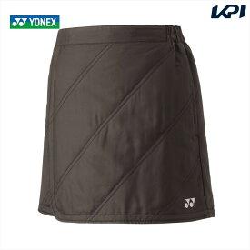 【全品10%OFFクーポン対象】ヨネックス YONEX テニスウェア レディース 中綿オーバースカート 98050-007 2018FW