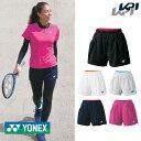【全品10%OFFクーポン】ポスト投函便【送料無料】YONEX(ヨネックス)「Ladies ウィメンズショートパンツ 25019」テニス…