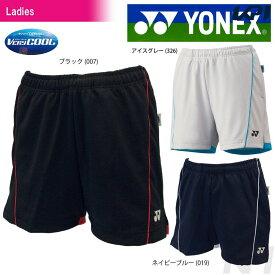 【全品10%OFFクーポン対象】ポスト投函便【送料無料】YONEX(ヨネックス)「Ladies レディース ベリークールニットショートパンツ 25022」テニス&バドミントンウェア「SS」[ポスト投函便対応] 夏用 冷感