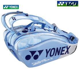 【全品10%OFFクーポン対象】ヨネックス YONEX テニスバッグ・ケース ラケットバッグ9(リュック付)テニス9本用 BAG1802N-525
