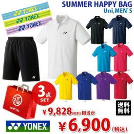 【上下セット+タオル】ヨネックス ユニセックス カラーが選べる3点セット シャツ10300+パンツ15048(ブラック)+タオル テニスウェア福袋 SUMMER HAPPYBAG 2019