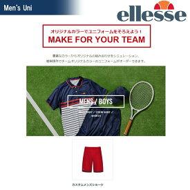 エレッセ Ellesse テニスウェア メンズ カスタムメンズショーツ 受注生産 ELLE18SS-CTM-3 2018SS