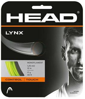 """HEAD(脑袋)""""LYNX(Lynx)281784""""硬式网球线(关税及贸易总协定)[猫Point Of Sales可]"""