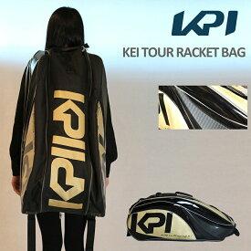 【エントリーでポイント10倍▲8/1〜31】『即日出荷』 KPI(ケイピーアイ)「KPI TOUR RACKET BAG(KPIツアーラケットバッグ) KB0015」テニスバッグ「あす楽対応」【kpi24】 KPIオリジナル商品