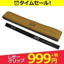 Kping100-sale