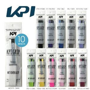「10本セット」ポスト投函便【送料無料】KPI(ケイピーアイ)「WET OVER GRIP[オーバーグリップ](ウェットタイプ) KPI100」テニス・バドミントン用グリップテープ