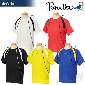 PARADISO(パラディーゾ)「メンズ 半袖ゲームシャツ 97CM6A」テニスウェア「2017SS」[ネコポス可]