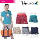 「2017新製品」PARADISO(パラディーゾ)「レディースショートパンツ ICL03S」テニスウェア「2017FW」