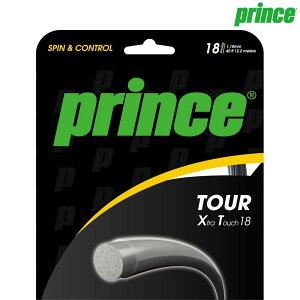 「あす楽対応」プリンス Prince テニスガット・ストリング TOUR XT 18 (ツアーXT18) 7J912 硬式テニス ストリング『即日出荷』