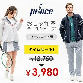【タイムセール▼】「あす楽対応」プリンス Prince テニスシューズ カジュアルシューズ CENTRE COURT II AC(セントレコート 2 AC) オールコート用 DPSCA2-146 『即日出荷』