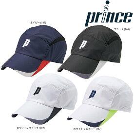「あす楽対応」プリンス Prince テニスキャップ・バイザー ジャストフィットキャップ PH593 UV対策 『即日出荷』