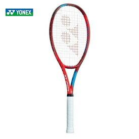 【エントリーでポイント10倍▲〜2/1 9:59】ヨネックス YONEX テニス硬式テニスラケット Vコア 98L VCORE 98L 06VC98L 1月下旬発売予定※予約