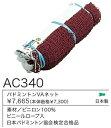 Ac340