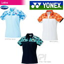 ポスト投函便【送料無料】「あす楽対応」YONEX(ヨネックス)[ウィメンズポロシャツ 20380]テニス&バドミントンウェ…