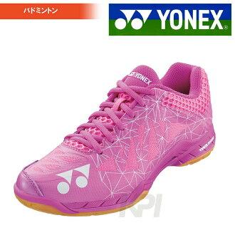 """""""打算在7月開始銷售,預約※""""""""2017新產品""""YONEX(優乃克)""""POWER CUSHION AERUS2(功率靠墊空氣RAS 2女子)SHBA2L""""羽球鞋"""