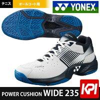 ONEX(ヨネックス)「POWERCUSHIONWIDE235(パワークッションワイド235)SHT-235W-100」オールコート用テニスシューズ8月下旬発売予定※予約