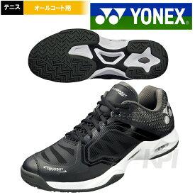 「あす楽対応」YONEX(ヨネックス)「POWER CUSHION AERUS DASH W AC(パワークッションエアラスダッシュWAC) SHTADWA-007」オールコート用テニスシューズ 『即日出荷』