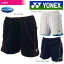ポスト投函便【送料無料】YONEX(ヨネックス)「Ladies レディース ベリークールニットショートパンツ 25022」テニス&…
