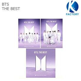 [同時購入特典付き] BTS, THE BEST【初回限定盤A+C+D】防弾少年団 日本アルバム バンタン/送料無料 おまけ付き