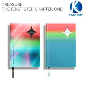 送料無料 初回特典付き TREASURE 1集シングルアルバム THE FIRST STEP:CHAPTER ONE 2種選択 トレジャー / 韓国音楽チャート反映/2次予約