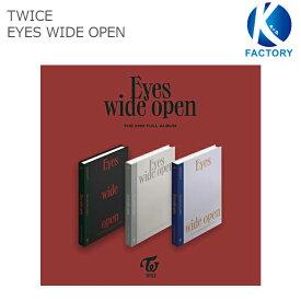 送料無料 当店限定特典付 TWICE 2集アルバム Eyes wide open 3種選択 トゥワイス THE 2TH ALBUM / 韓国音楽チャート反映 / 2次予約