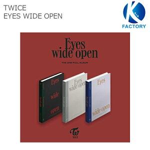送料無料 withDRAMA公式特典付 TWICE 2集アルバム Eyes wide open 3種選択 トゥワイス THE 2TH ALBUM / 韓国音楽チャート反映 / 1次予約