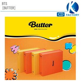 送料無料 [当店限定特典付き] BTS 2種選択 【Butter】 防弾少年団 バンタン/ 韓国音楽チャート反映