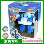 ロボカーポリーへんしんロボット【ポリー】