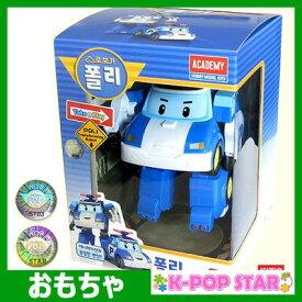 ロボカー ポリー へんしんロボット 【ポリー】