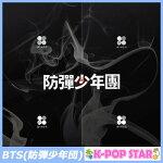 BTS(防弾少年団)2集-Wings(ランダムバージョン)(韓国盤)