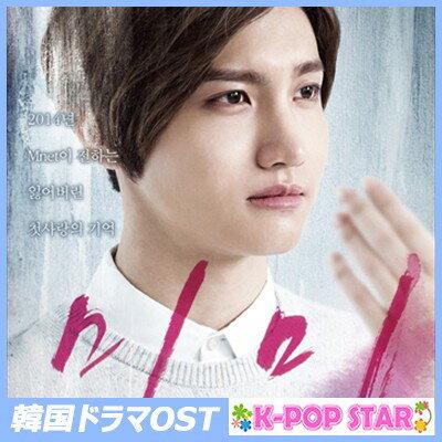 Mimi OST (Mnet TVドラマ) (韓国盤) [CD] / 韓国ドラマOST