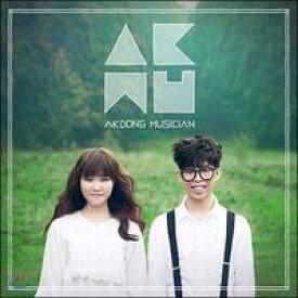 デビューアルバム - Play (韓国版)(韓国盤) [CD] 楽童ミュージシャン