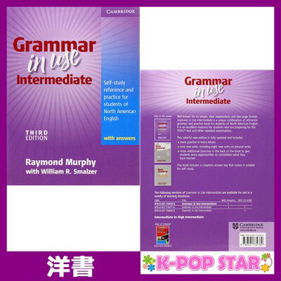 洋書(ORIGINAL) / Grammar in Use Intermediate Student's Book with answers: Self-study Reference and Practice for Students of North American English