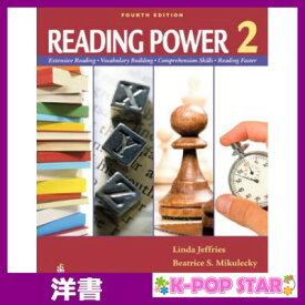 洋書(ORIGINAL) / Reading Power (4E) Student Book (Reading Power (Pearson))