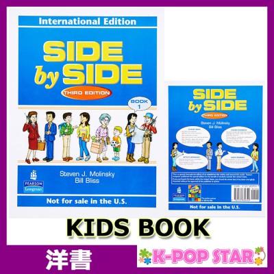 洋書(ORIGINAL) / International Edition 1, Side By Side (3rd Edition) / Steven J. Molinsky