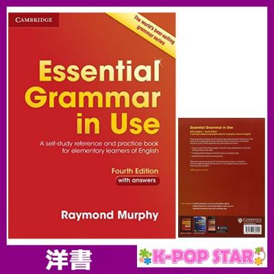洋書(ORIGINAL) / Essential Grammar in Use with Answers: A Self-Study Reference and Practice Book for Elementary Learners of English / Raymond Murphy
