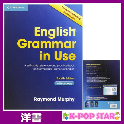 洋書(ORIGINAL) / English Grammar in Use Book with Answers: A Self-Study Reference and Practice Book for Intermediate Learners of English / Raymond Murphy