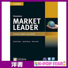 洋書(ORIGINAL) / Market Leader Elementary (3E) Coursebook with DVD-ROM / David Cotton