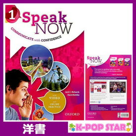 洋書(ORIGINAL) / Speak Now: 1: Student Book with Online Practice / Richards/Bohlke