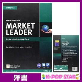 洋書(ORIGINAL) / Market Leader Pre-Intermediate (3E) Coursebook with DVD-ROM / David Cotton
