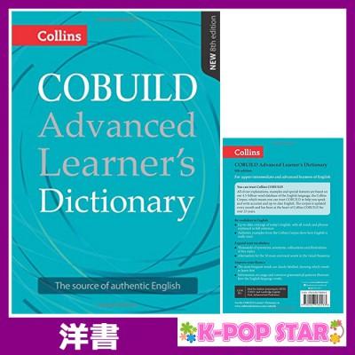 洋書(ORIGINAL) / Collins COBUILD Advanced Learner's Dictionary
