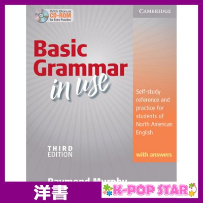洋書(ORIGINAL) / Basic Grammar in Use Student's Book with Answers and CD-ROM: Self-study Reference and Practice for Students of North American English / Raymond Murphy