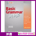 洋書(ORIGINAL) / Basic Grammar in Use Student's Book with Answers and CD-ROM: Self...